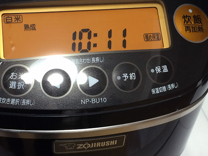NP-BU10