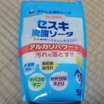 セスキ炭酸ソーダは重曹より便利!テレビで話題の魔法の粉で楽掃除