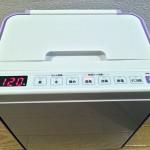 ふとん乾燥機『アッとドライ HFK-VH500』が便利すぎた件